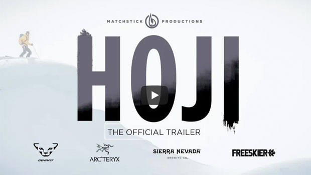 VIDEO - Hoji Official Trailer